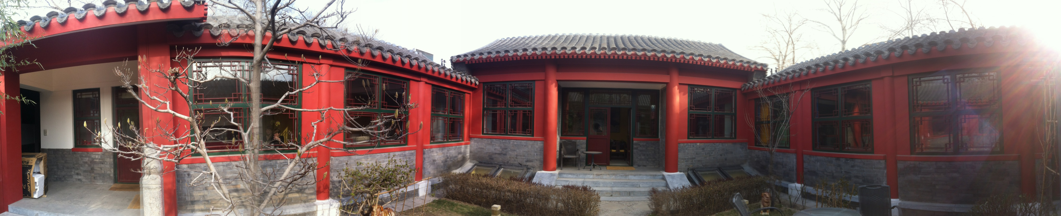 La maison de notre séjour à Pékin