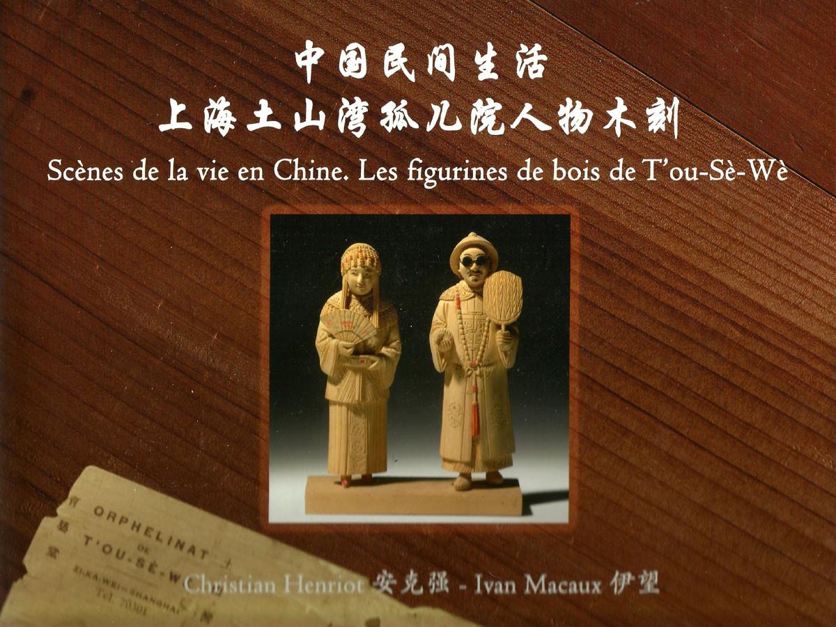Les figurines de bois de T'ou-Sè-Wè