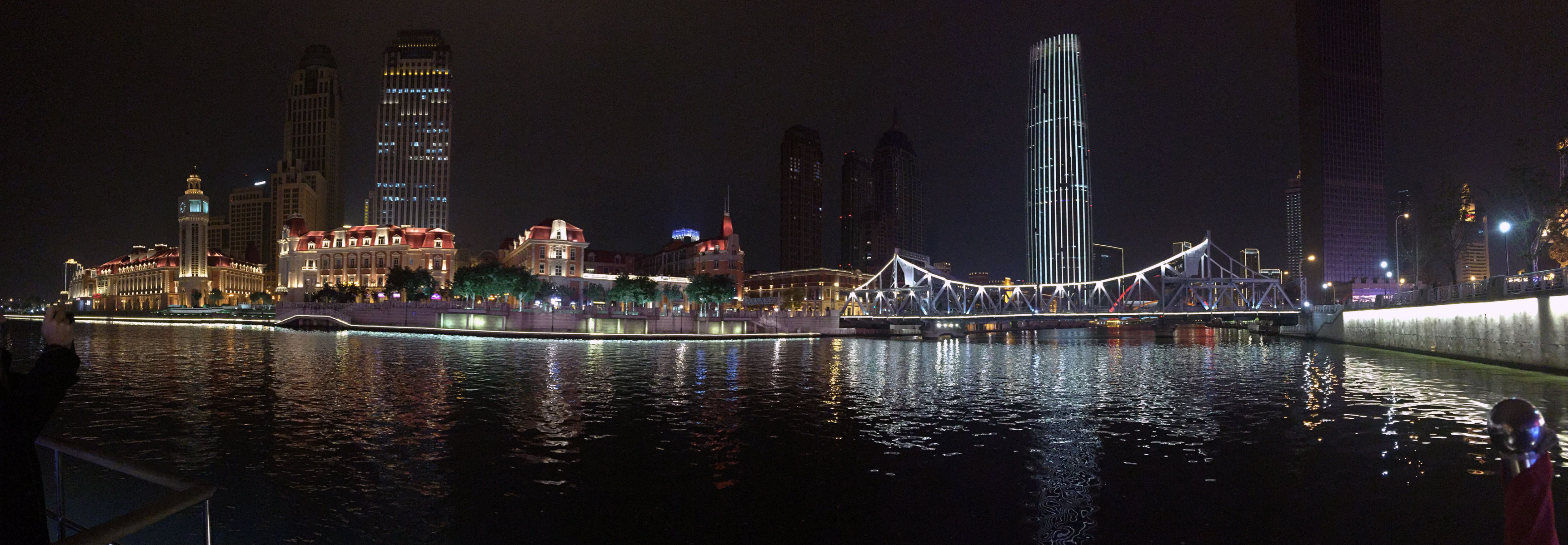 Tianjinbynight